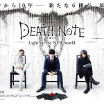 Death Note : Light Up The World, Hilangnya Sentuhan Intelijensi Khas L dan Kira